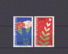 TURKEY, EUROPA CEPT 1995, PEACE & FREEDOM, MNH