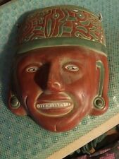 SMILE  MASK CLAY