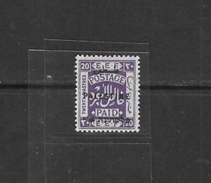 PALESTNE 1922 SG 84 20 PIASTERS PERF 14 LIGHT HINGED VERY RARE