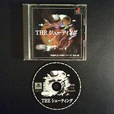 SIMPLE1500 シリーズ Vol 35 THE SHOOTING PlayStation NTSC JAPAN・❀・SHOOTER PS1 シューティング