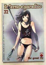 Inferno e Paradiso n. 32 di Oh! Great * Air Gear * Prima Edizione Planet Manga!