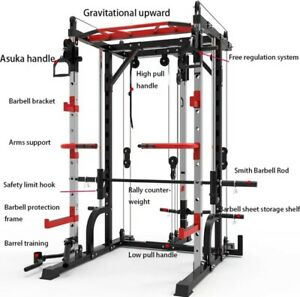 Smith Machine Weight Bench Home Gym Squat Power Rack Body Workout Training