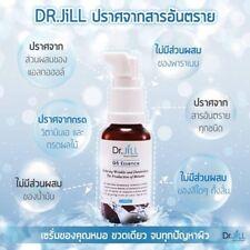 Milk Formula Skin Limited Edition Dr.Jill G5 Essence Moisturizing 30ML x1