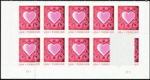 4847, Die Cut Shift ERROR Block of 9 Stamps VERY RARE! - Stuart Katz