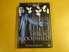 5-DISC LIMITED EDITION DVD BOX / HEROIC BLOODSHED ( JOHN WOO )