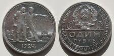 RUSIA . RUSSIA , 1 RUBLO DE 1924 . PLATA . 19,9 gramos/33 mm