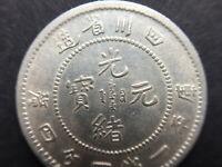 China 1898 SzeChuan Silver Coin 20 Cents LM-349 光緒元寶 四川省造