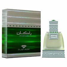 Swiss Arabian Rakaan 20 ml Unisex Concentrated Attar / Perfume Oil 100% GENUINE!