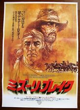 THE MISSOURI BREAKS (1976) Japanese Vintage B2 Poster at Bargain price!!