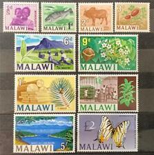 More details for malawi. definitive stamps. sg252+. 1964. mnh. #ets219