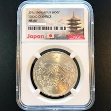 1964 Japan Tokyo Olympic Games S1000 Yen 20g Silver Coin NGC MS 66