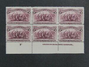 Nystamps US Stamp # 231 Mint OG NH $750 Impt Block j9za