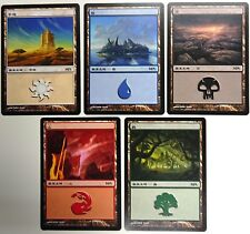 Magic MTG Plains Island Swamp Mountain Forest NON FOIL MPS SET John Avon JAP