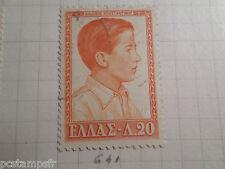 GRECE, 1957, timbre 641, CELEBRITE, PRINCE CONSTANTIN, oblitéré, VF used stamp