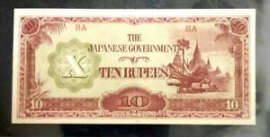 1942 JAPANESE 10 Rupees WWII Bank Note UNC (+FREE 1 B/note) #D7725
