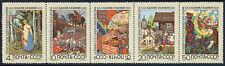 Russia 3662-3666a strip/5, Mnh. Folktales. Illustrator & artist I.Bilibin, 1969