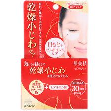 Kracie Japan Hadabisei High Retinol EX + Hyaluronic Acid Eye Care Mask (30 pair)