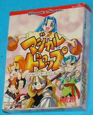 Magical Drop - Wonderswan Bandai - JAP Japan