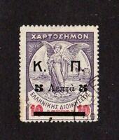 Greece stamp #RA 44, used, 1917, SCV $12.50