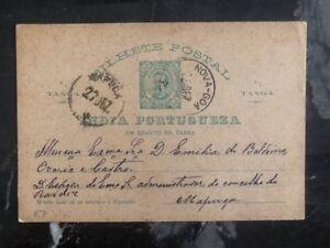 1896 Goa Portuguese India Postal Stationary Cover To Mapuca