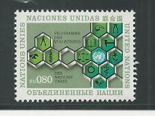 United Nations, Geneva # 33 Mnh 1973 Volunteer Program