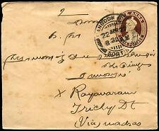 India 1927 KGV Stationery Cover Used In Burma Rangoon #C36898