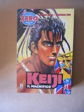KEIJI Il Magnifico #11 di 18 Tetsuo Hara Star Comics Manga [G921]