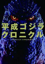 Heisei Godzilla Chronicle Photo And Resource Book