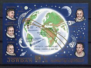 Jordan 1964 Space Astronauts MNH Optd M/S #A61117