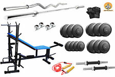 Gb 50Kg With 8 In 1 Bench Home Gym Weight Lifting Package + Plates + 4 Rods