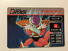 Dragon Ball Z Joint Rom System Datach 4