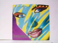 "GRACE JONES ""I'M NOT PERFECT / SCARY BUT FUN"" 45w/PS MINT"
