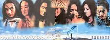 Ashes of Time 1994 Hong Kong two-piece movie poster