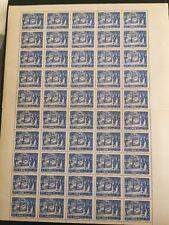 Lebanon 1960 MNH Stamp Cedar Tree Full Sheet 2 1/2 Piaster