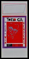 Plakat Tokio Ga Wim Wenders Chishû Ryû Yûharu Atsuta Werner Herzog Lachm N74