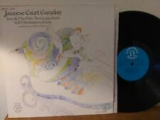 New listing Javanese Court Gamelan Lp Near Mint, Nonesuch Records H-72044 Stereo