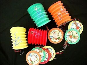 4 CHINESE S MIX COLOUR PAPER LANTERN BIRTHDAY JAPANESE PARTY WEDDING NEW YEAR
