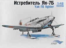 Soviet YaK-7B WW II Fighter 1/48 Scale Alanger 48007 (Free Shipping)