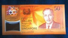 Brunei - Singapore Commemorative Note (S$50)