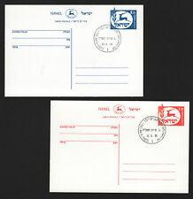 OPC 1974-5 Israel Unused Postal Cards with FDC Cancels PC18-19
