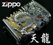 Zippo Dragon Beautiful Gorgeous Silver Lighter Collectible Collection Japan New