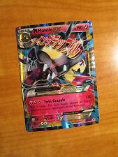 EX Mega M MAWILE EX Pokemon Card PROMO Black Star XY104 Set Ultra Rare X and Y