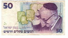 ISRAEL 50 New Shekels VF Banknote (1992) P-55c Shmuel Yosef Agnon Signature 8