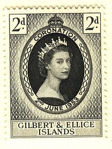 GILBERT & ELLICE ISLANDS 1953 CORONATION BLOCK OF 4 MNH
