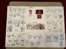 Puzzle & Dragons X Settei Sheets Set 1