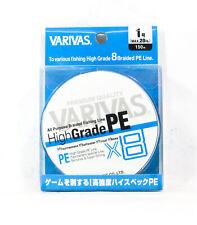 Varivas P.E Line High Grade X8 Braided Line 150M Blue P.E 1 20lb (7736)