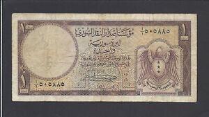 SYRIA  -  1 LIVRE   1950    @    @