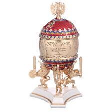 Decorative Faberge Egg / Trinket Jewel Box Trans-Siberian Express 4.9' red