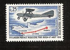 FRANCE # 1218 MNH AIR MAIL ROUTE PARIS TO ST. NAZAIRE