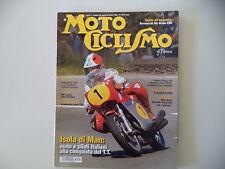 MOTOCICLISMO D'EPOCA 8-9/2005 MV AGUSTA 250 300 RAID/STORNELLO/CHISPA/MONTESA 25